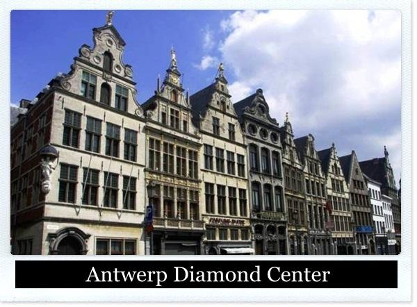 8-Antwerp Diamond Center